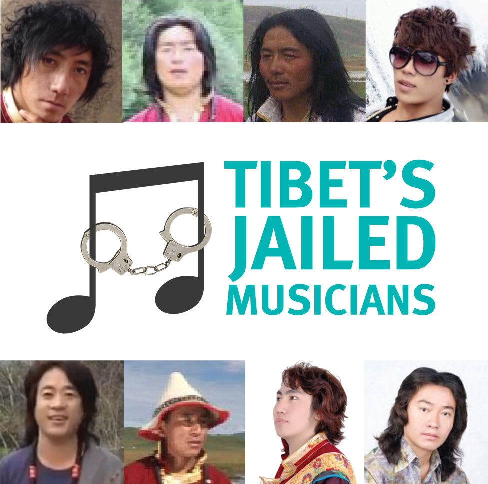 jailed musicians with photos updated
